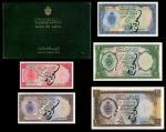 利比亚银行样票一组 近未流通 BANK OF LIBYA, ALBUM OF CURRENCY NOTES