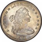 1799 Draped Bust Silver Dollar. Bowers Borckardt-157, Bolender-5. Rarity-2. Mint State-65+ (PCGS).