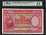 1958年汇丰银行100元,编号H207626,PMG 58