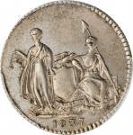 New York--New York. 1837 Feuchtwanger Three Cents. HT-262, Low-117, W-NY-480-60j. Rarity-3. German S