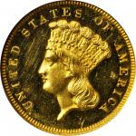 1864 Three-Dollar Gold Piece. Proof-64 Ultra Cameo (NGC).