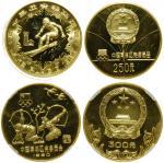1980年第十三届冬奥会纪念金币16克男子速降(厚)等2枚 NGC PF 69