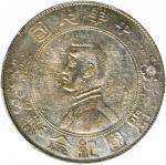 孙中山像开国纪念壹圆军阀版 PCGS VF Details CHINA. Dollar, ND (1927).