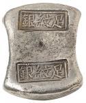 """清代湖南""""足纹银 足纹银""""十两砝码锭一枚,重量:379克,属早期湖南砝码锭,品相完美十分少见"""