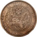 CHINA. 7 Mace 2 Candareens (Dollar), ND (1908). NGC EF-40.