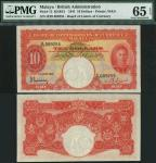 Board of Commissioners of Currency, Malaya, $10, 1 July 1941, serial number H/29 089255, red on mult