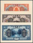 民国七年中国银行国币券江西壹圆、伍圆、拾圆正、反面试模样票各一枚,计全套六枚