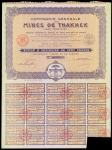 1928年法属寮国矿务公司100法郎债券,编号140678,附息票,保存完好,VF品相