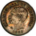 CAMBODIA. 2 Franc Essai, 1860. NGC PROOF-63.