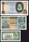 x National Bank of Egypt including 25 piastre 1957, green, 5 pounds 1959, green, including Central B