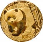 2001年熊猫纪念金币1/4盎司 PCGS MS 69