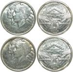 United States of America,a pair of silver 50 cents, 1935 and 1937,Arkansas Centennial,both in NGC ho