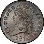 1810 Classic Head Half Cent. Cohen-1, Breen-1. Rarity-1. Mint State-65 BN (PCGS).