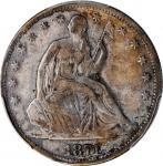1871-CC Liberty Seated Half Dollar. WB-7. Rarity-4. VG-10 (PCGS).