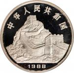 CHINA. Two Piece Proof Set, 1988. Lunar Series, Year of the Dragon.