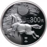2014年甲午(马)年生肖纪念银币1公斤 NGC PF 69