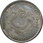 吉林省造庚子三钱六分太极 PCGS AU Details KIRIN: Kuang Hsu, 1875-1908, AR 50 cents, ND  (1900)