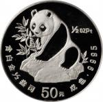 1990年熊猫纪念铂币1/2盎司 PCGS Proof 69