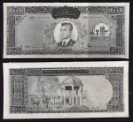 Bank Markazi Iran, obverse and reverse printers archival photographs for 1000 rials, ND (1962), (Pic