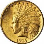 1915-S印第安纳鹰金币 PCGS MS 63