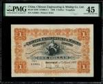 1902年开平矿务有限公司1元,东山地名,编号A10684,PMG 45