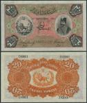 Imperial Bank of Persia, archival specimen 20 tomans, Teheran, 1 September 1903, serial number F/A 0