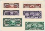 民国三十年中国农民银行法币券伍拾圆、壹佰圆、伍佰圆正、反面试模样票各一枚,计六枚