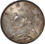China, Republic, silver $1, Year 3(1914), Yuan Shih Kai dollar, (LM-63), PCGS AU Detail, cleaned. #4