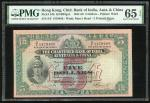 The Chartered Bank of India, Australia and China, $5, 28.10.1941, serial number S/F 1479488, (Pick 5