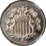 1875年5分镍币 NGC PF 68