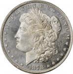 1878 Morgan Silver Dollar. 8 Tailfeathers. MS-63 DMPL (PCGS).