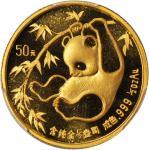 1985年熊猫纪念金币1/2盎司 PCGS MS 69