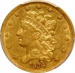 1836 Classic Head Half Eagle. McCloskey-6. Second Head, Large Close Date, Large 5. EF-45 (PCGS).