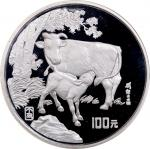 1997年丁丑(牛)年生肖纪念银币12盎司 NGC PF 68