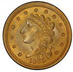 1839-D Classic Head Quarter Eagle. McCloskey-2. Winter 1-B. Mint State-64 (PCGS).