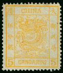1878年海关薄纸大龙5分银新票1枚,原胶轻贴,上中品