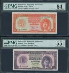 1950年印度尼西亚银行5盾及10盾各一枚,分别评PMG64及PMG55EPQ