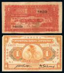1919年美商花旗银行银元票壹圆、1927年叻屿呷国库银票壹圆各一枚,七成新