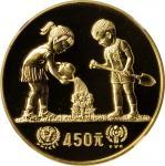 1979年国际儿童年纪念金币1/2盎司 NGC PF 69 CHINA. 450 Yuan, 1979. NGC PROOF-69 Cameo.