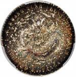 广东省造光绪元宝一钱四分四釐银币。 (t) CHINA. Kwangtung. 1 Mace 4.4 Candareens (20 Cents), ND (1890-1908). PCGS Genui