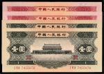 1953年第二版人民币壹元一组四枚,其中红壹圆、黑壹圆各二枚,八五成至九五成新