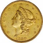 1850 Liberty Head Double Eagle. AU-50 (PCGS).