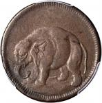 Undated (ca. 1694) London Elephant Token. Hodder 2-D, W-12060. LON DON. EF-40 (PCGS).