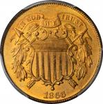1866 Two-Cent Piece. MS-66 RD (PCGS).