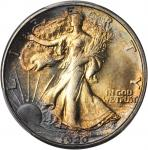 1920-S Walking Liberty Half Dollar. MS-63 (PCGS).