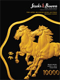 SBP2012年4月香港-世界钱币 现代币