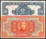 民国十二年中央银行美钞版银元票伍拾圆正、反单面试模样票各一枚