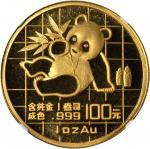1989年熊猫纪念金币1盎司 NGC MS 68