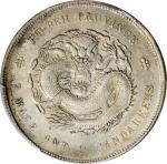 湖北省造宣统元宝七钱二分普通 PCGS AU 53  CHINA. Hupeh. 7 Mace 2 Candareens (Dollar), ND (1909-11)