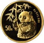 1995年熊猫纪念金币1/2盎司 PCGS MS 68